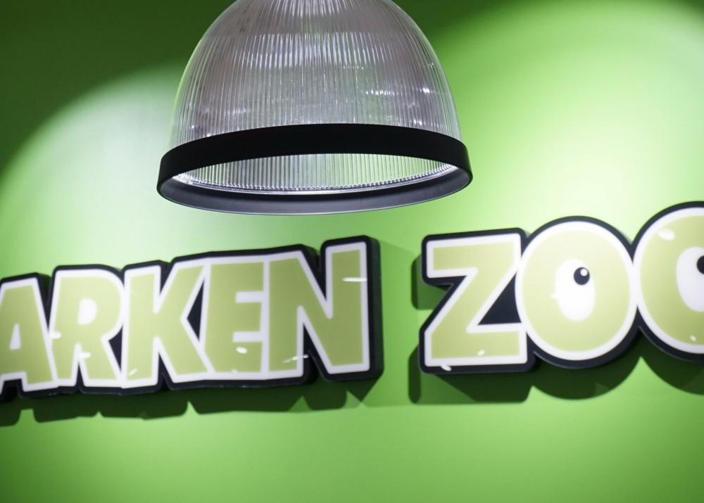 arken zoo malmö
